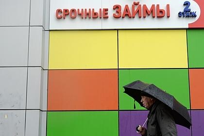 Россияне заняли денег на подарки мужчинам