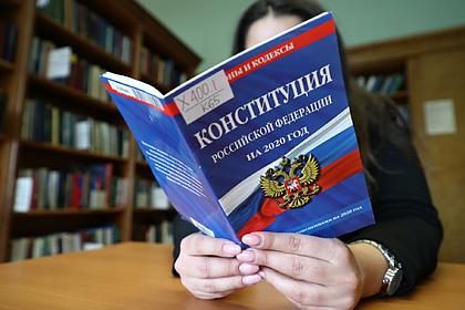 Стали известны подробности голосования по изменению Конституции