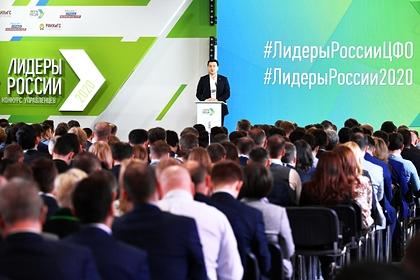 Иностранные участники «Лидеров России» рассказали о своих планах
