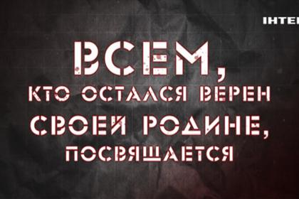 На Украине к 23 февраля показали советские фильмы о десантниках вопреки запрету