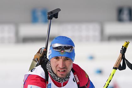 В Норвегии высмеяли обыски у российских биатлонистов
