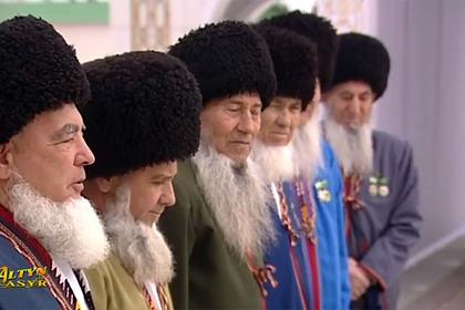 Стариков в Туркмении часами заставляли репетировать в честь визита президента