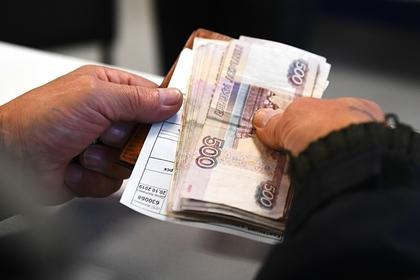 Названы причины изменения размера пенсии