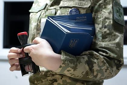На Украине раскрыли число получивших биометрический паспорт жителей ДНР и ЛНР