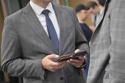 Россиянам назвали способы уберечься от слежки через смартфон