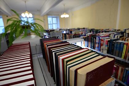На Украине призвали изъять из библиотек изданные в СССР книги