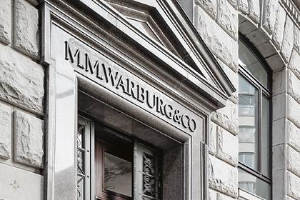 Переживший Гитлера еврейский банк попался на «ограблении века»