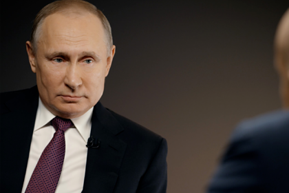 Путин рассказал о цели мегапроектов в России