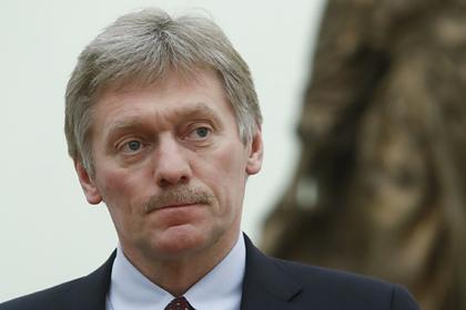 Кремль рассказал о подготовке встречи Путина и Эрдогана