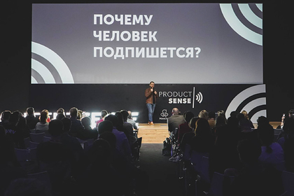В преддверии конференции ContentSense вышел подкаст-сериал