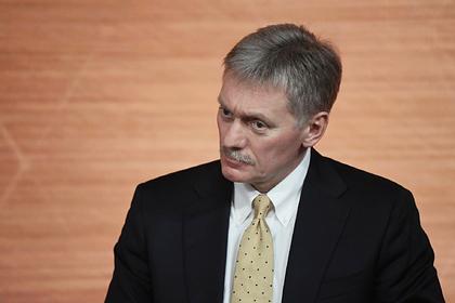 Кремль отреагировал на угрозу новых санкций США против России
