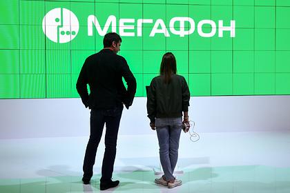 «МегаФон» открыл доступ к услугам 5G в международном роуминге
