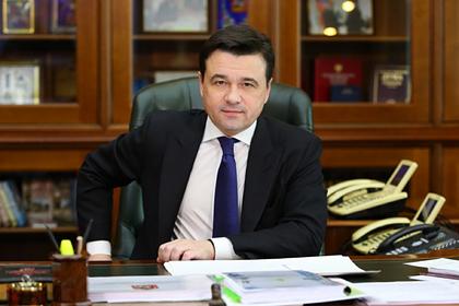 Воробьев рассказал о заботе об обманутых дольщиках