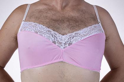 Показана новая коллекция кружевного белья для мужчин