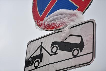 В российском городе машину вместе с ребенком забрали на штрафстоянку