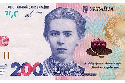 На Украине появились новые деньги