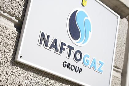 Украина назвала главную победу над «Газпромом»