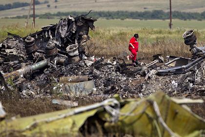 Личности 13 свидетелей по делу о крушении MH17 останутся в тайне