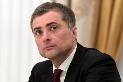 Сурков раскрыл причину ухода из Кремля