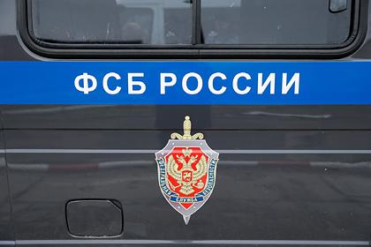 ФСБ предотвратила вооруженное нападение подростков и массовое убийство