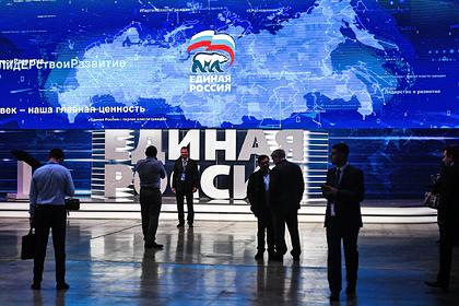 В «Единой России» опровергли планы о смене лидера и названия
