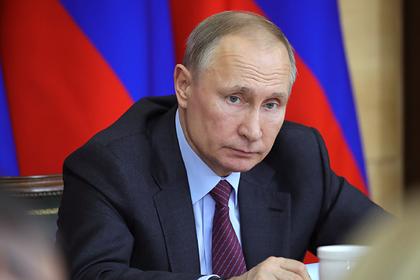 Путин обратился к оппозиции