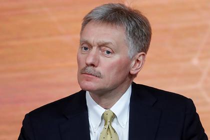 Кремль объяснил свою политику в отношении Украины