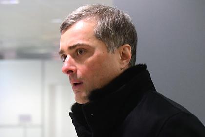 Киев отреагировал на заявление Суркова о несуществующей Украине