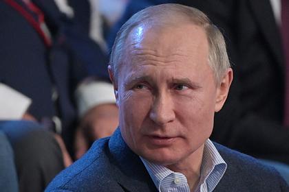 Путин оценил характер предложений по поправкам в Конституцию