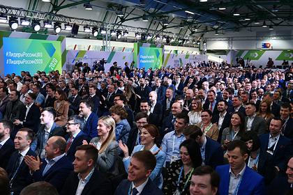 На конкурс «Лидеры России. Политика» за сутки подали заявки 8 тысяч человек
