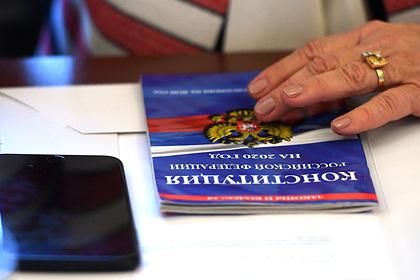 Предложена дата голосования по поправкам к Конституции