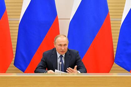 Путин оценил идею закрепить в Конституции уважение к людям труда