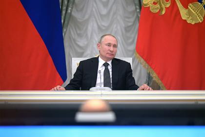 Путин поддержал идею обозначить в Конституции норму по кибербезопасности
