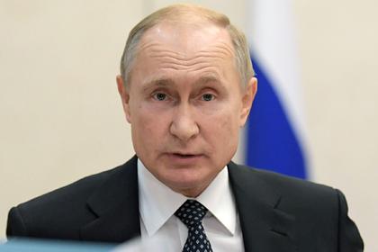 Путин назвал размер выплаченных Россией украинских долгов