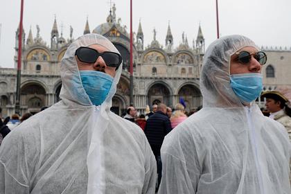 Оценена опасность поездок в Италию из-за коронавируса
