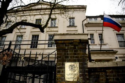 Российское посольство в Лондоне объяснило гигантский долг