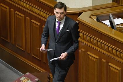 Премьер Украины прокомментировал информацию о своей отставке