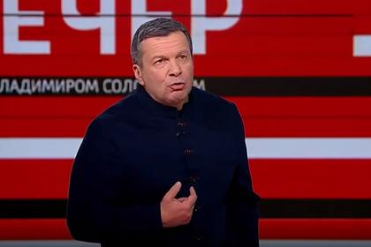 Соловьев выгнал бывшего украинского депутата из студии после спора об УПА