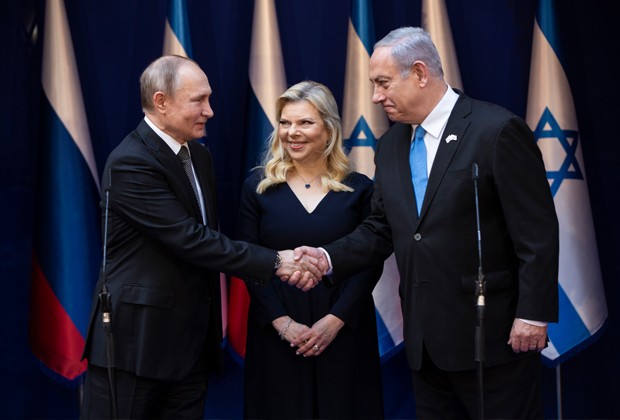 Владимир Путин, Сара и Биньямин Нетаньяху