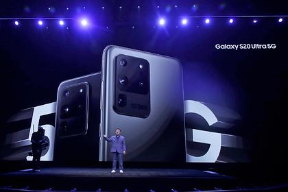 Samsung признала проблемы с камерой Galaxy S20