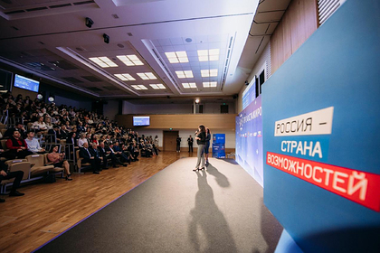 Определены победители проекта «Профстажировки 2.0»