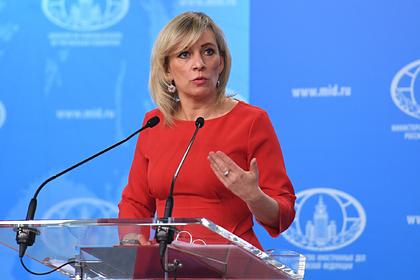 Россия усомнилась в нужности Франции и Германии для переговоров по Сирии