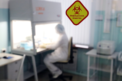 Россиянам раскрыли процедуру сдачи анализа на коронавирус