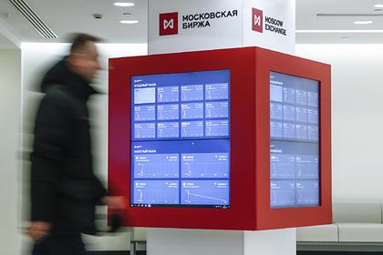 Российский рынок обвалился максимально за два года