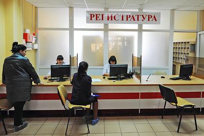 Москвички смогут прикрепляться к женским консультациям онлайн