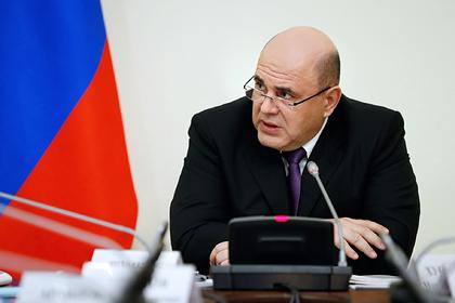 Мишустин временно ограничил гражданам Кореи въезд в Россию