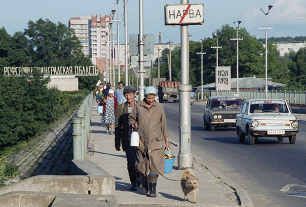 Эстонская ССР, Нарва. 12 сентября 1991 год
