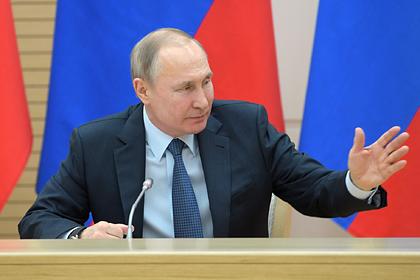 Путин решит судьбу бога в Конституции