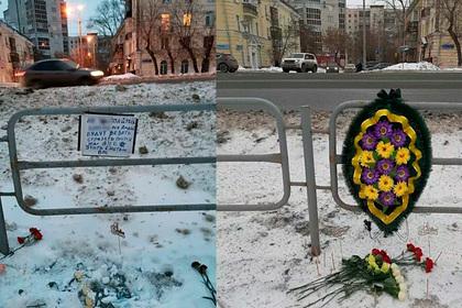На месте убийства российского подростка разместили табличку с угрозами