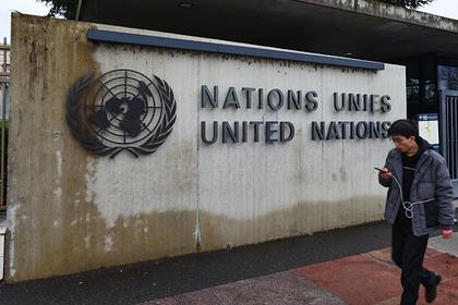 ООН снова отложила заседание из-за невыдачи визы россиянину